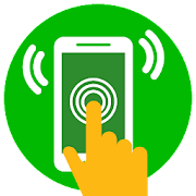 Notification sound for LINE: Free Calls && Messages