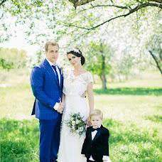 Wedding photographer Ekaterina Kolomarova (katesalat). Photo of 28.05.2017