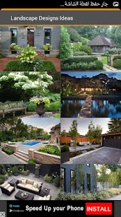 Landscape designs ideas android apps on google play landscape designs ideas screenshot thumbnail malvernweather Images