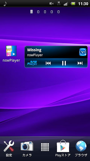 nswPlayer screenshot 7
