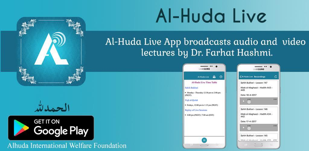 Download Al-Huda Live APK latest version app for android devices