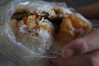 瑞斯飯糰博愛店