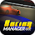 Racing Manager file APK Free for PC, smart TV Download