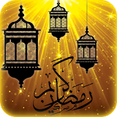New Ramadan Wallpapers 2017
