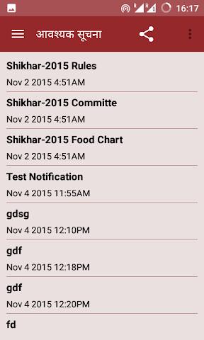 android SHIKHAR 2015 Screenshot 1