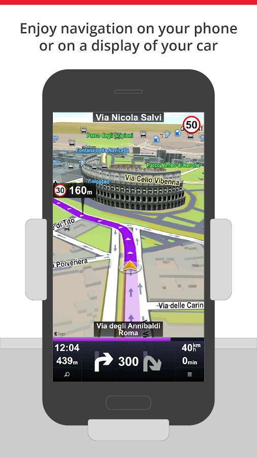 sygic gps navigation для android код активации