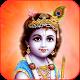 Download Krishna Bhakti For PC Windows and Mac