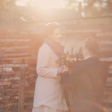 Wedding photographer Galina Travina (Travina). Photo of 21.05.2017