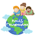Download Κουίζ Γεωγραφίας For PC Windows and Mac