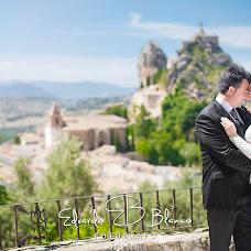Wedding photographer Eduardo Blanco (Eduardoblancofot). Photo of 01.06.2017