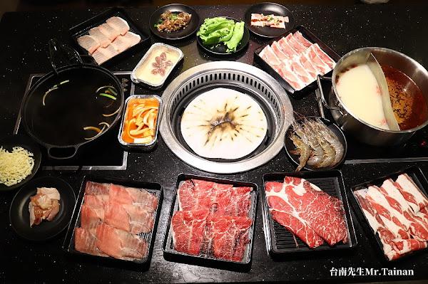 台南壽喜燒吃到飽/+49元升級韓式燒烤/8種肉品吃飽吃滿不手軟/蔬菜種類多營養更均衡/自助吧選擇多誠意滿分/嚴選食材CP值高