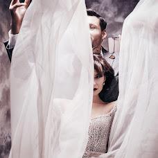 Wedding photographer Albina Paliy (yamaya). Photo of 21.10.2017