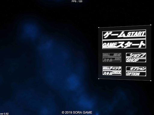 DanceRail3 1.05 screenshots 9
