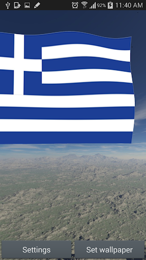 Greece Flag Live Wallpaper 3D