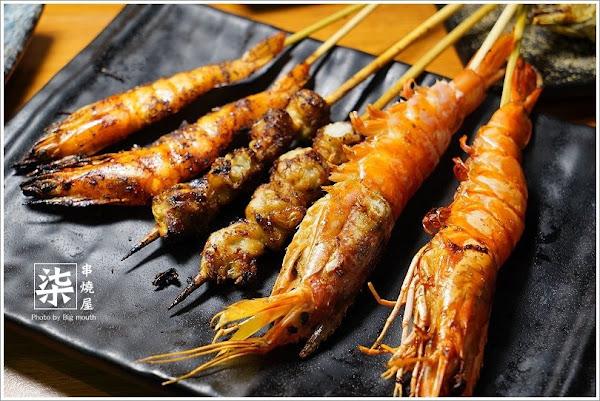 柒串燒屋(長安總店).海鮮食材更升級,平價、口味多元、回訪率超高的小酌好去處!