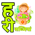 HariSabjiya.com - Online Grocery and Vegitables icon