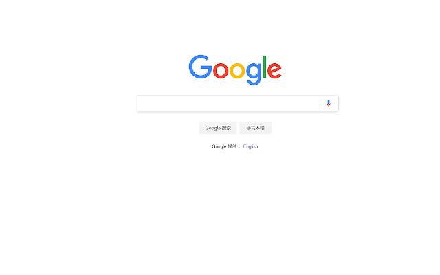 谷歌服务助手