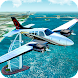 Real Flight Plane Simulator 2020