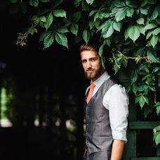 Fotograful de nuntă Aleksandr Trivashkevich (AlexTryvash). Fotografia din 02.05.2017