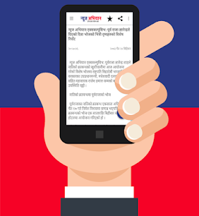 News Abhiyan : न्यूज अभियान - náhled