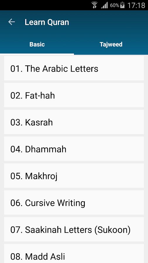 Learn Quran- screenshot