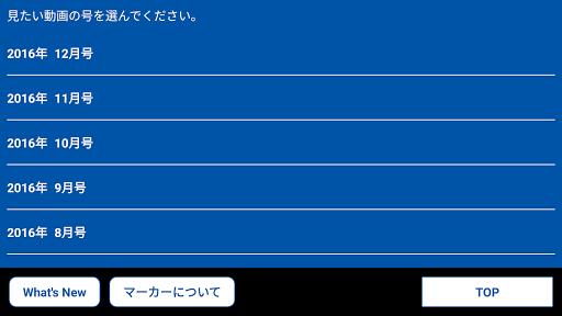 QuintMobile 3.0.1 Windows u7528 3