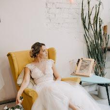 Wedding photographer Aleksandr Vinogradov (Vinogradov). Photo of 25.09.2018
