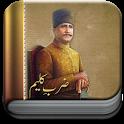 Zarb e Kaleem by Allama Iqbal icon