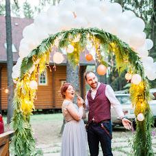 Wedding photographer Anastasiya Andreeva (AndreevaNastis). Photo of 13.11.2018