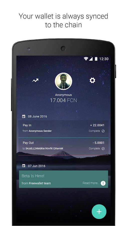 FantomCoin Wallet- screenshot