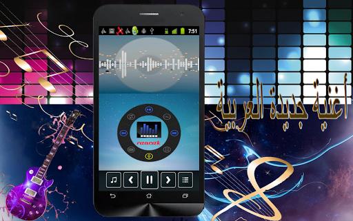 遊戲必備免費app推薦|ناوي على الفرقا- حمدان البلوشي線上免付費app下載|3C達人阿輝的APP