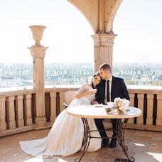 Wedding photographer Natasha Dyachkova (cockroach). Photo of 10.05.2016