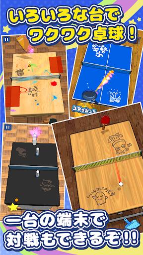 机で卓球(簡単無料ゲーム) 1.3.7 screenshots 2