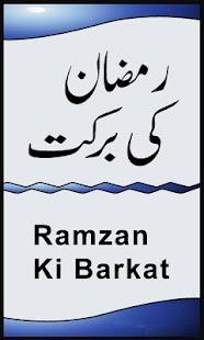 Ramzan Ki Barkat - náhled