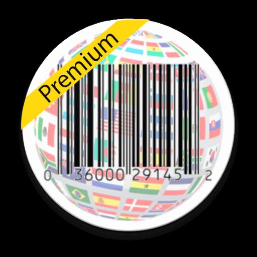 Product Origin - No Ads
