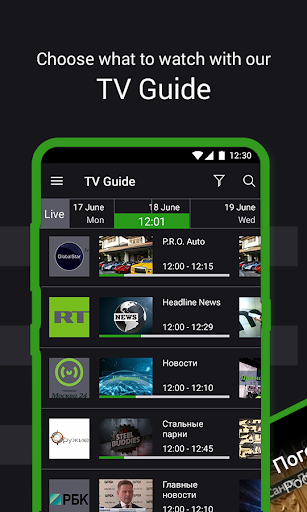 SPB TV 2  screenshot 4