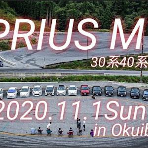 プリウス ZVW30 H25.Gグレードのカスタム事例画像 Sho。さんの2020年10月20日23:42の投稿