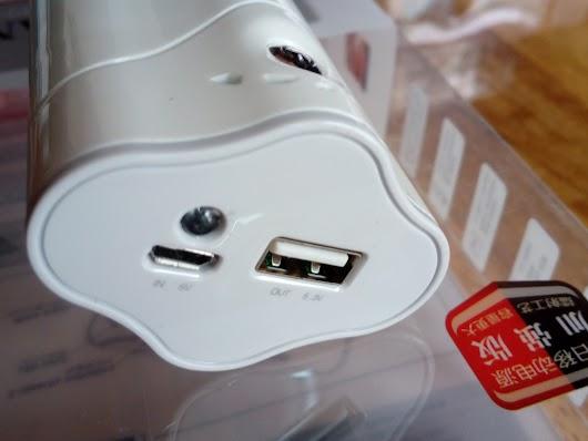 Phụ kiện Máy tính bảng iPad Samsung --- Pin dự phòng cao cấp YOOBAO - 7