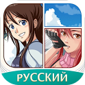 Amino Anime Russian аниме и манга icon