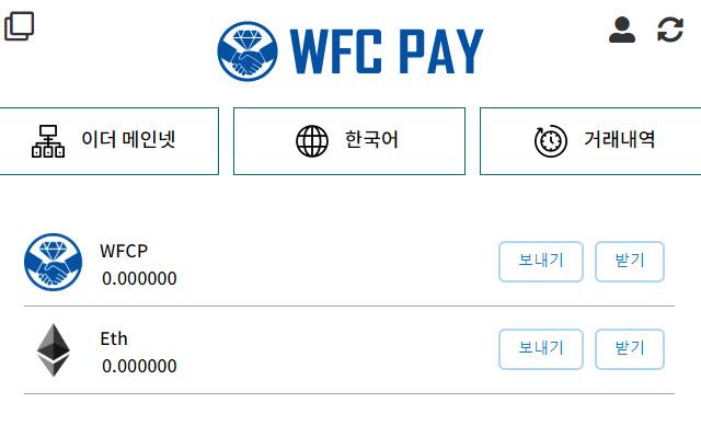 WFCP Wallet