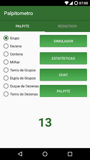 Resultado Jogo Do Bicho 1.5.34 screenshots 1