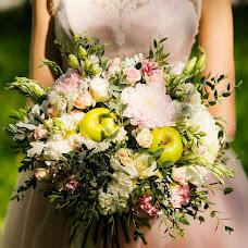 Wedding photographer Yuliya Bugaeva (Buga). Photo of 12.07.2017