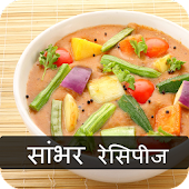 Sambhar,Dal Recipes in Hinadi 2017