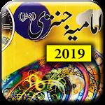 Imamia Jantri 2019 Original - Shia Imamia Jantri Icon
