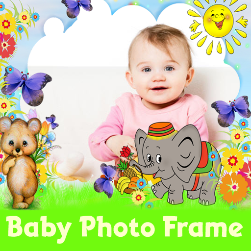 Baby Photo Frame LOGO-APP點子