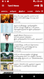 Tamil News Live And Daily Tamil News Paper 5