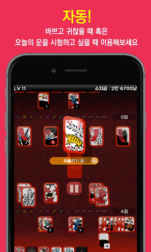 uace0uc2a4ud1b1! - ubb34ub8cc ub9deuace0  screenshots 8