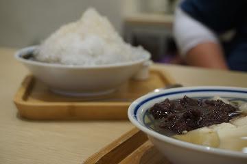大丸豆花仙草冰品店