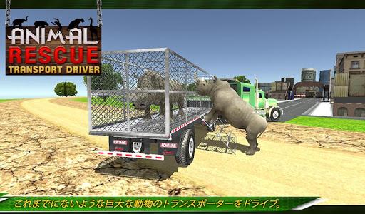 免費下載動作APP|動物園の動物交通シミュレータ app開箱文|APP開箱王