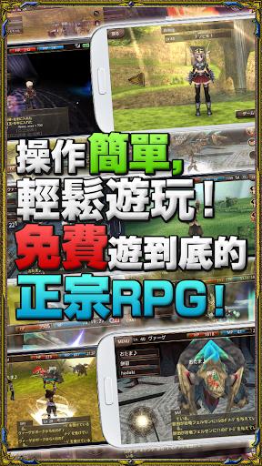 RPG 依露娜戰紀ONLINE -MMORPG- 1.7.2 screenshots 2